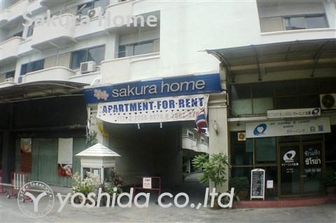 Sakura Home(サクラホーム) / スクムビット ソイ35/><br></font></b></a><br><a Href=