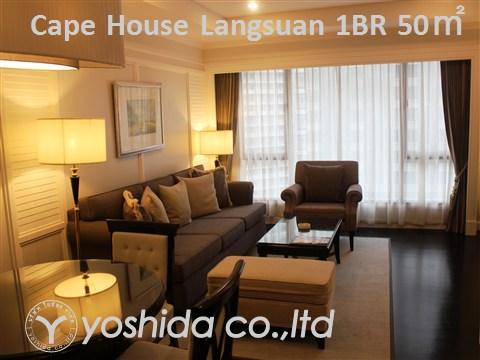 Cape House Langsuan